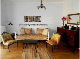 Ξενοδοχείο φωτογραφία: Florian Apartment Preveza