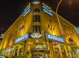 Hotel photo: Almuhaidb Almalaz 6