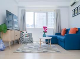 A picture of the hotel: Amazing Two-Bedroom Apartment at the heart of BGC