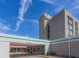 Hotel Photo: Days Hotel by Wyndham Danville Conference Center