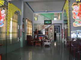 호텔 사진: Minh Ha Hotel