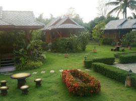 Hotel photo: Na Non Nampai Resort
