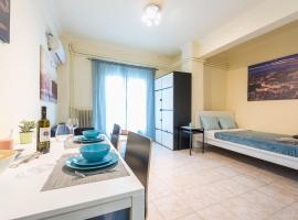 Фотография гостиницы: Minerva Apartment with Private Terrace