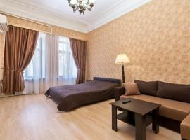 Hotel photo: Apartments Odessa