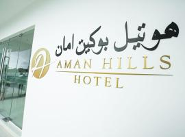 A picture of the hotel: Aman Hills Hotel