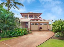 Hotel photo: Kukuiula Vacation Home 39