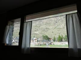 Hotel photo: Le petit Espot