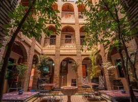 Hotel photo: Riad Assia