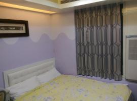 Hotel photo: Kozzy Apartment