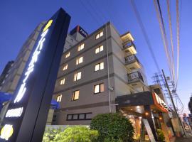 A picture of the hotel: APA Hotel Isehara-Ekimae