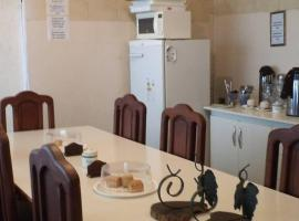 Hotel photo: 7 Duendes Base