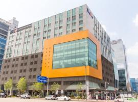 A picture of the hotel: Residence Pangyo