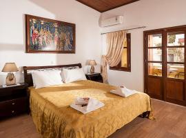 Hotel photo: Hamam Suites