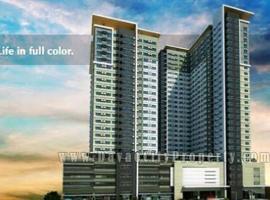 Hotel Photo: Avida towers condominium