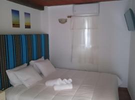 酒店照片: Vitória House