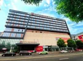 Hotel Foto: Yeste Hotel(Chengdu Shuangliu International Airport Branch)
