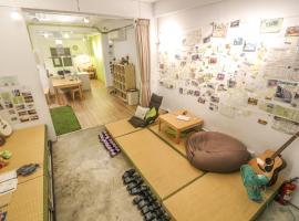 Hotel photo: T-Life Hostel