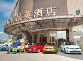 Hotel Photo: Silks Place Yilan