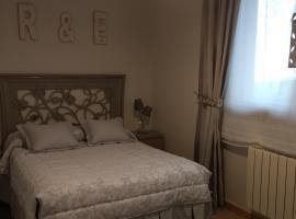 Foto do Hotel: Mirador Camino Real