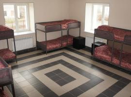 A picture of the hotel: Hostel Pervyi