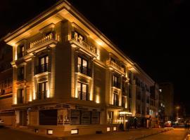 صور الفندق: Primero Hotel