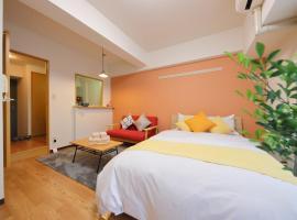 Hotel photo: Comfort Self Hotel S-CREA Kitahama