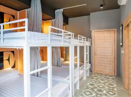 Hotel fotoğraf: RS III Location Hostel