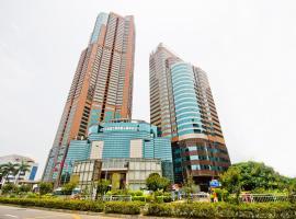 Hotel photo: 福田口岸景观五星酒店公寓