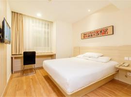 Hotel Foto: Hanting Express Ningbo Tian yi Square Goulou