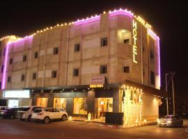 Hotel near Dżizan