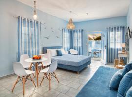 Hotel photo: Blue Sea Apartments