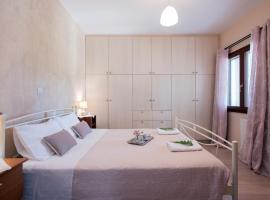 Hotel photo: Sunny House