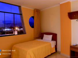 Hotel fotografie: Hotel Cielo Azul