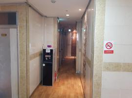 Hotel Photo: Songpa Hostel