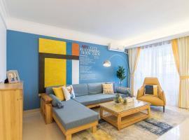Hotel photo: Apartment Near Exhibition Centre 00136150