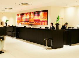 Hotel Photo: Ginza Grand Hotel