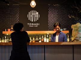 A picture of the hotel: Tonagi Hostel & Cafe