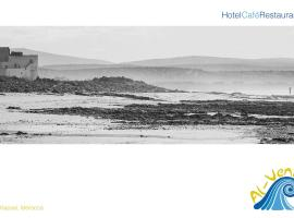 Hotel photo: Sidi Kaouki Al Vent