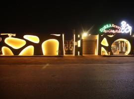 Hotel near Ριάντ