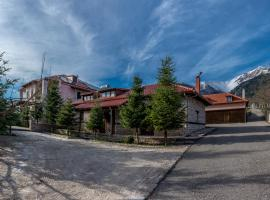 Hotel photo: Mountain House