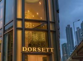מלון צילום: Dorsett Mongkok, Hong Kong