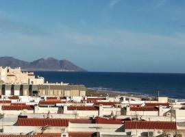 Hotel Photo: Apto. Primera línea frente a Cabo de Gata