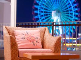 A picture of the hotel: Terrace Garden Mihama Resort
