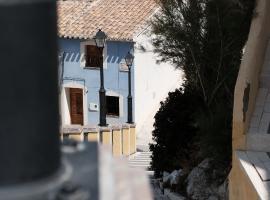 Hotel photo: Cehegin Old Town House