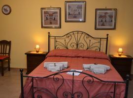 Foto di Hotel: B&B Jolly house Bolognetta
