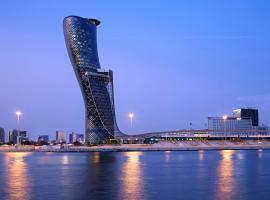 Hotel photo: Andaz Capital Gate Abu Dhabi - a concept by Hyatt