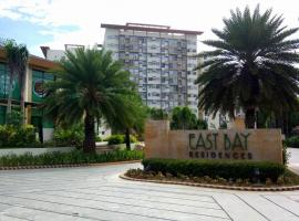 A picture of the hotel: Eastbay Residences