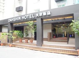Hotel near Đài Loan