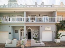 Hotel photo: Wanderlust's Way Guest House