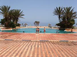 Hotel photo: Appartement Palm Beach